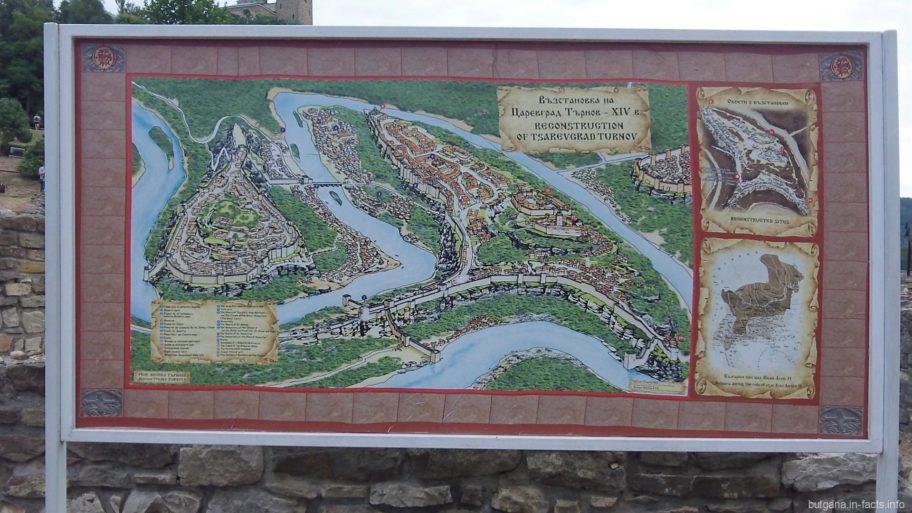 Историческая карта Велико Тырново и Царевец