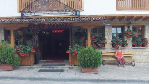 Небольшой ресторан в Арбанаси