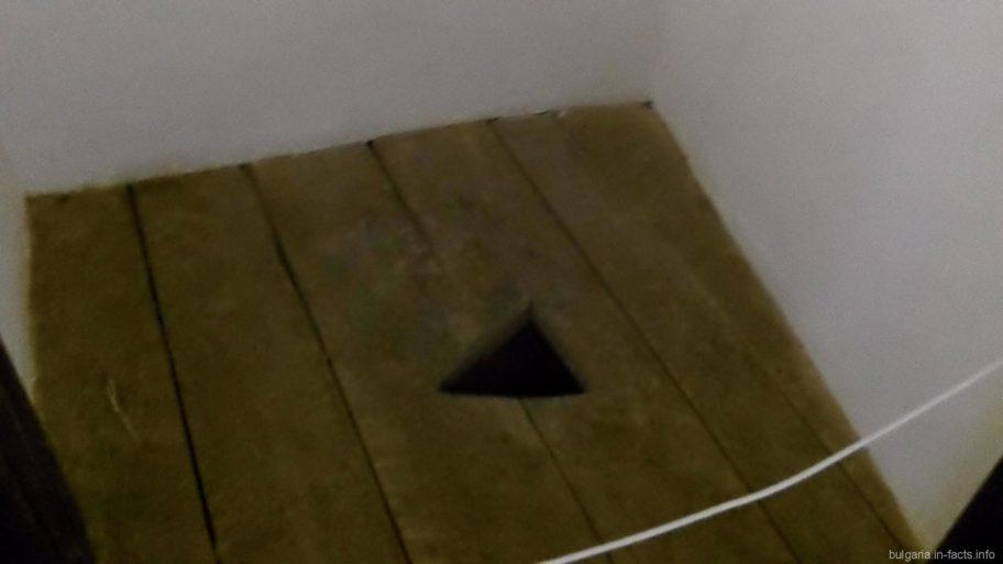 Туалет в Болгарском доме